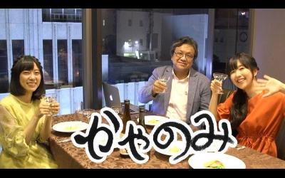eri_suzuki-ai_kayano-t01