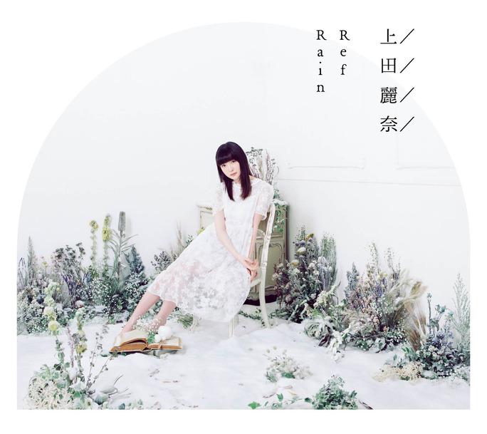 reina_ueda-161106_a01