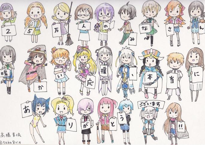rie_takahashi-170912_a01