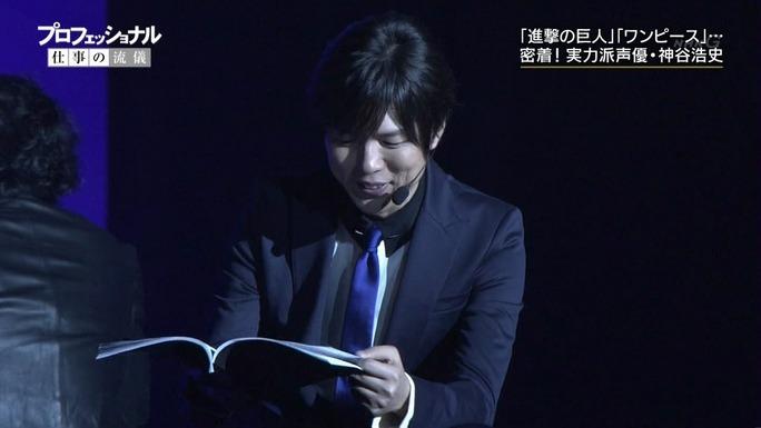 hiroshi_kamiya-190109_a20