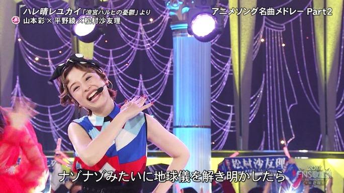 aya_hirano-171216_a06