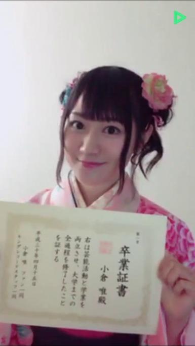 yui_ogura-180415_a17