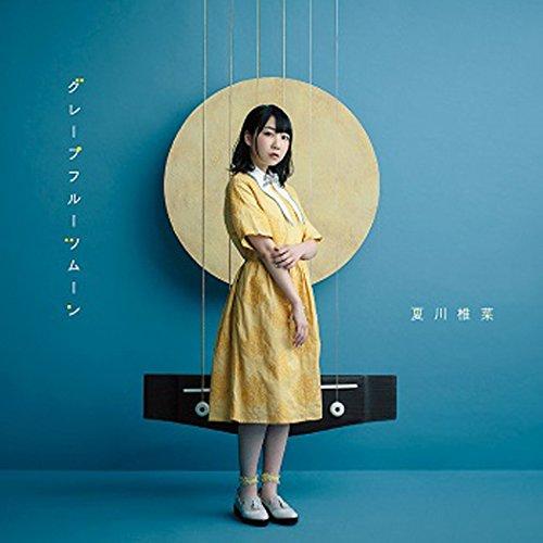 shiina_natsukawa-170310_a01