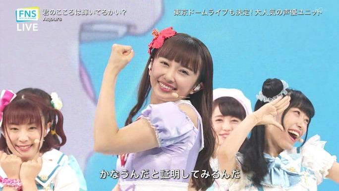 inami-aida-suwa-komiya-saito-kobayashi-takatsuki-suzuki-furihata-180727_a38