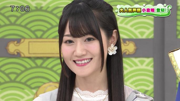 yui_ogura-180118_a06