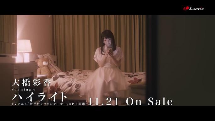 ayaka_ohashi-180928_a08