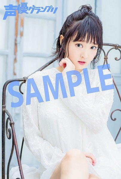 yurika_kubo-170504_a04