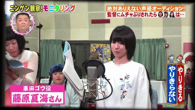 fujiwara-ogura-mao-170421_a15