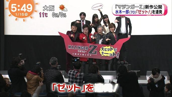 morikubo-kayano-uesaka-hanae-180116_a10