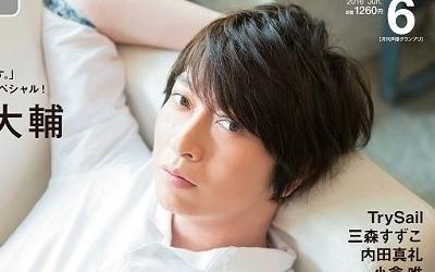 daisuke_ono-t05