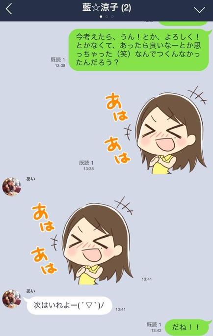 ai_nonaka-ryoko_shiraishi-150917_a03