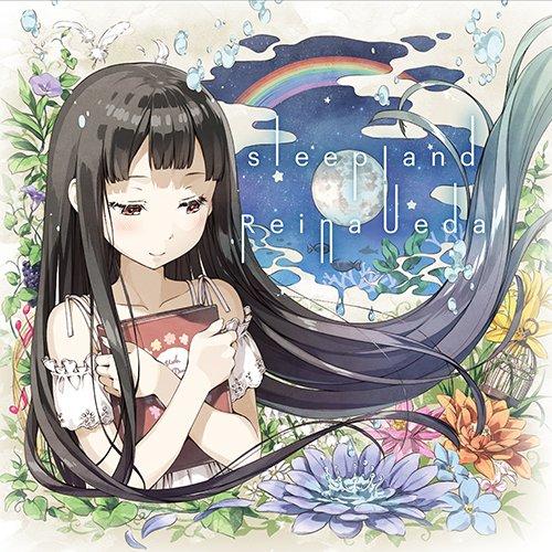 reina_ueda-180112_a02