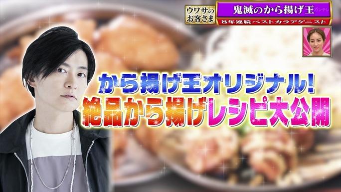 下野紘_200704_40