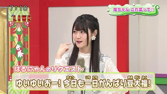 yui_ogura-180118_a43