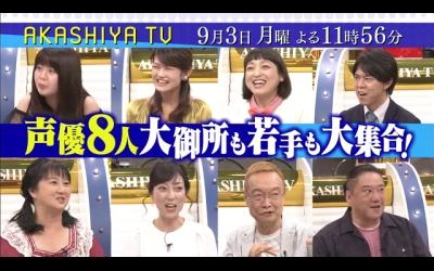 kamiya-kaneda-miyamura-hayami-t01