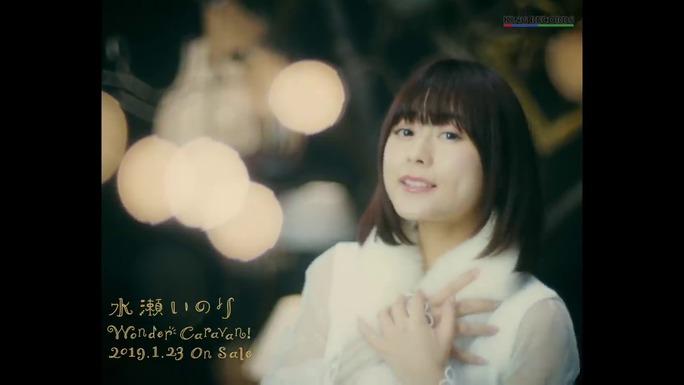 inori_minase-190113_a11
