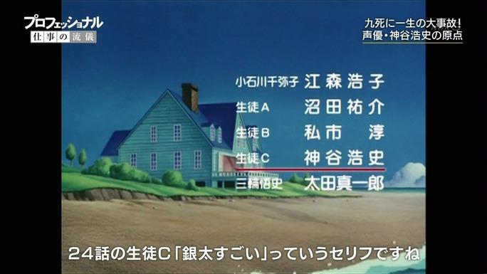 hiroshi_kamiya-190110_a09
