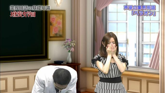 mai_aizawa-130616_a39