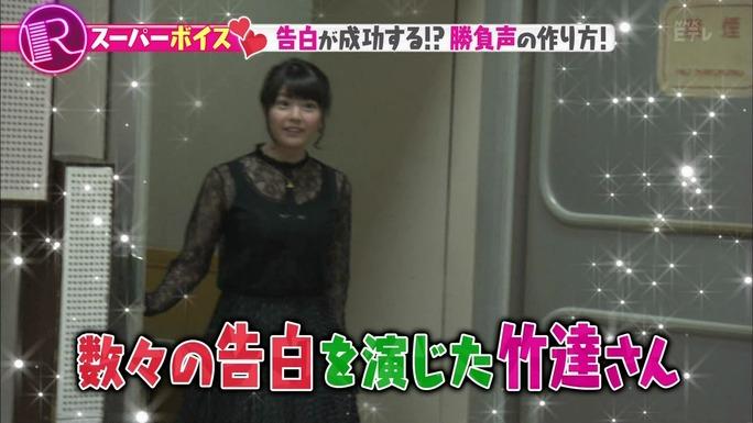 ayana_taketatsu-170914_a18