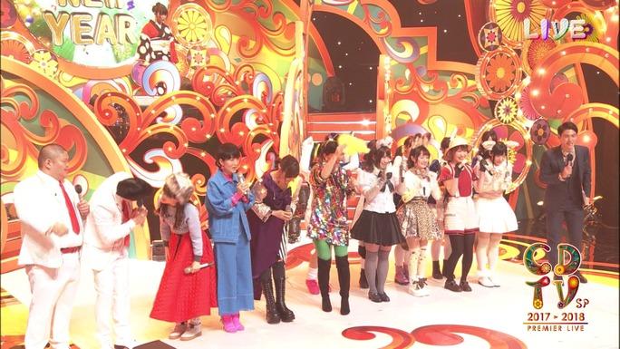 ozaki-motomiya-ono-uchida-sasaki-nemoto-tamura-aiba-chikuta-180103_a10