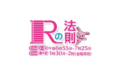 nozawa-morikubo-aizawa-asano-kusao-t01