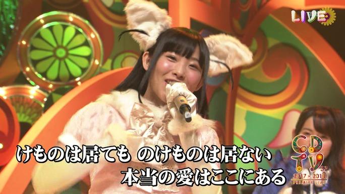 ozaki-motomiya-ono-uchida-sasaki-nemoto-tamura-aiba-chikuta-180103_a24