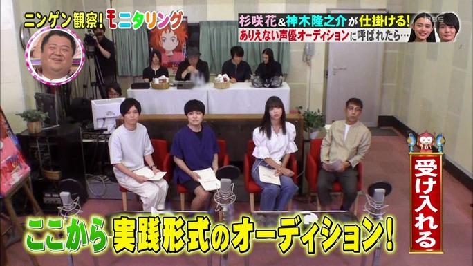 yuki_kaji-170714_a15