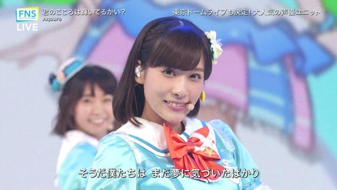 inami-aida-suwa-komiya-saito-kobayashi-takatsuki-suzuki-furihata-180727_a48