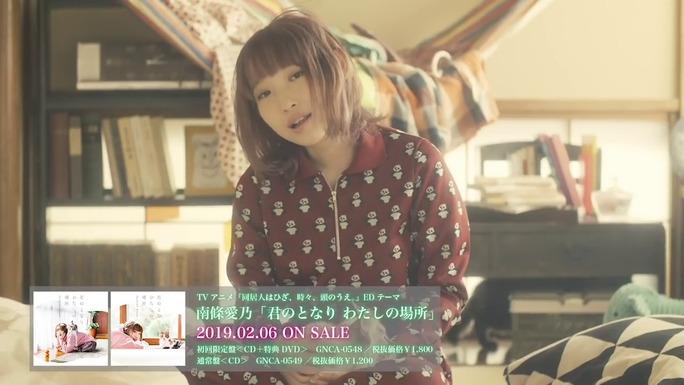 yoshino_nanjo-190124_a04
