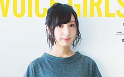 ayane_sakura-t06