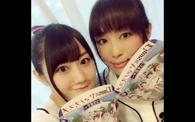 yoko_hikasa-yui_ogura-t01
