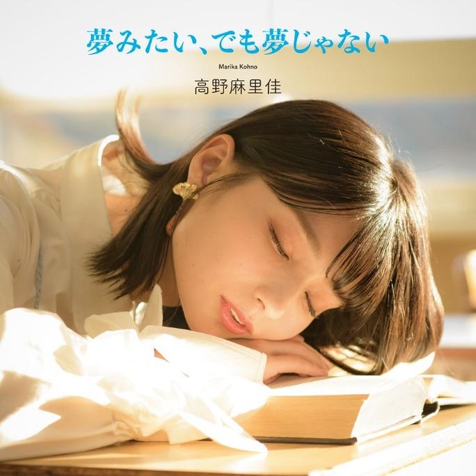 高野麻里佳_201208_05