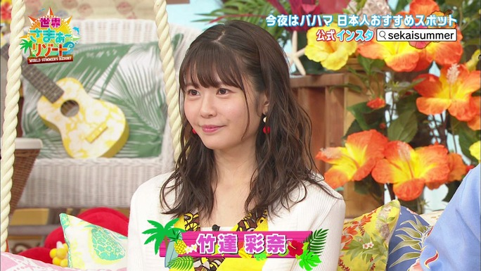 ayana_taketatsu-190303_a01