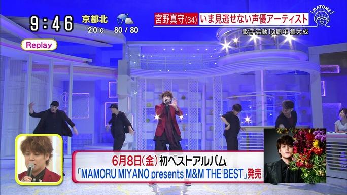 mamoru_miyano-180609_a66
