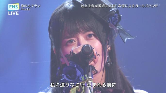 aiba-kudo-nakashima-sakuragawa-akesaka-180727_a19