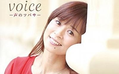 junko_iwao-t01