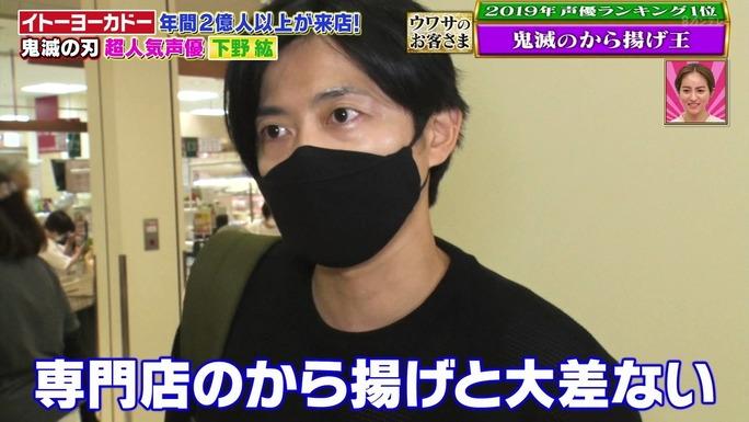 下野紘_200704_31