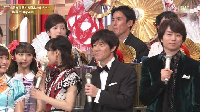 inami-aida-suwa-komiya-saito-kobayashi-takatsuki-suzuki-furihata-190102_a09