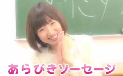 aya_suzaki-t03