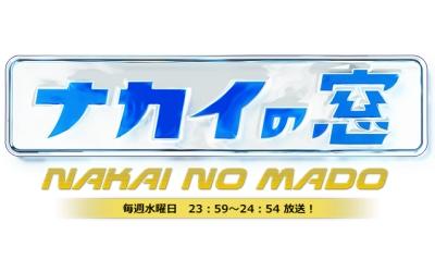 nozawa-kamiya-makino-t01