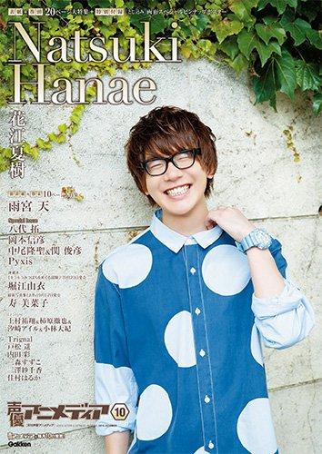natsuki_hanae-160908_a01