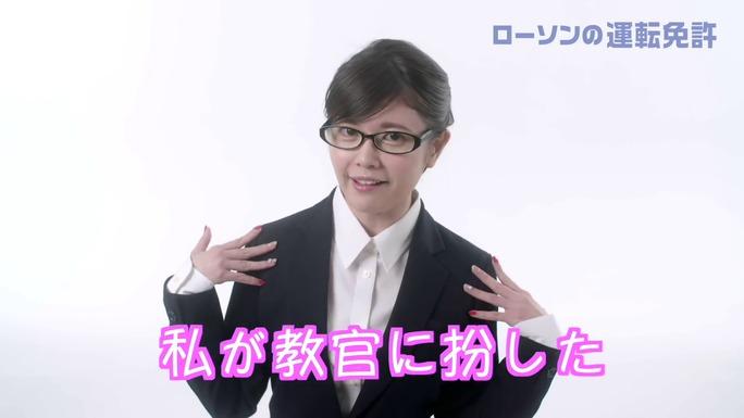 ayana_taketatsu-181004_a08