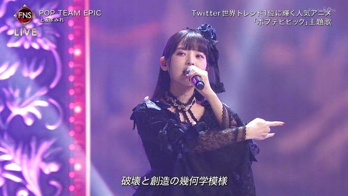 mizuki-miyano-uesaka-181207_a39