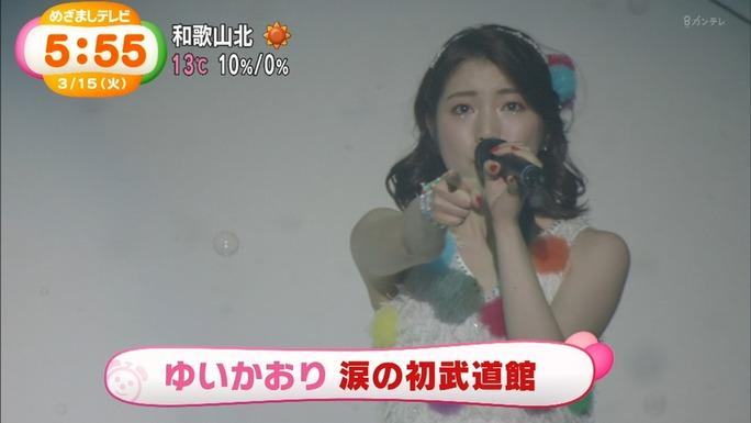 yui_ogura-kaori_ishihara-160315_a03
