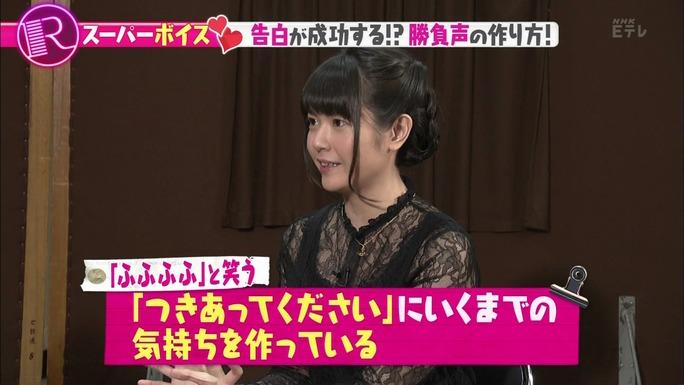 ayana_taketatsu-170914_a30
