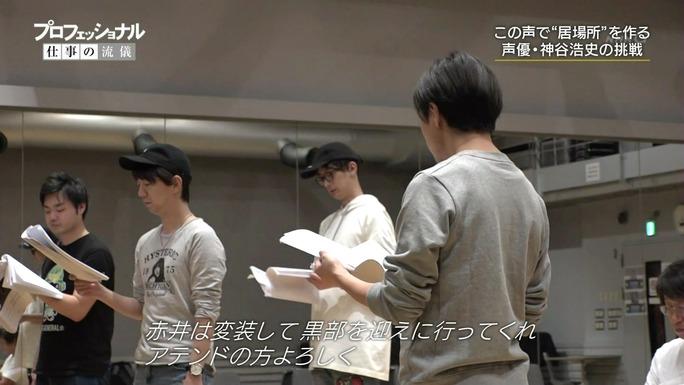 hiroshi_kamiya-190115_a16