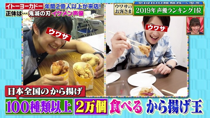 下野紘_200704_15