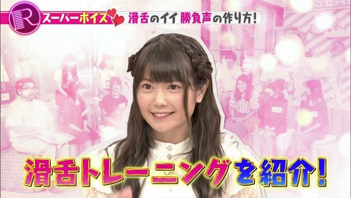 ayana_taketatsu-170914_a10