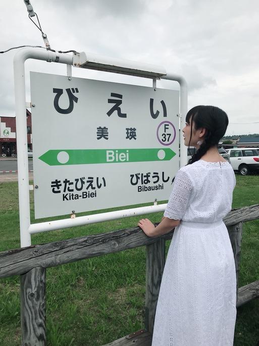 sumire_uesaka-181104_a08