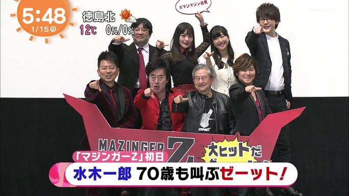 morikubo-kayano-uesaka-hanae-180116_a04